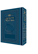 Pocket Size - Women's Siddur - Ohel Sarah - Ashkenaz -The Klein Ed. - Royal Blue