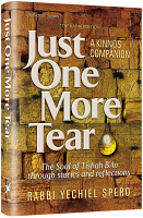 Just One More Tear - A Kinnos Companion - Kahn Edition