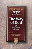"Way of G-d, ""Compact Edition"""
