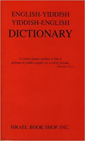 English Yiddish Yiddish English Dictionary by David Mendel Harduf