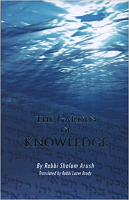 The Garden of Knowledge Paperback by Rabbi Shalom Arush