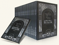 Shas Talmudo B'Yado Oz Vehadar 20 Volume Set - Soft Cover