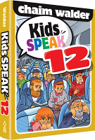 Kids Speak #12