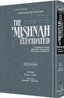 Schottenstein Edition of the Mishnah Elucidated - Seder Kodashim Volume 3 [Hardcover] Tractates: Temurah, Kerisos, Me'ilah, Tamid, Middos and Kinnim