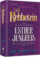 The Rebbetzin By Rabbi Nachman Seltzer