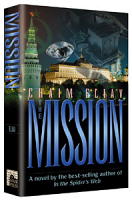 The Mission By Chaim Eliav