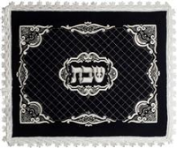 Quilted Navy Velvet Challah Cover Small - Shabbos