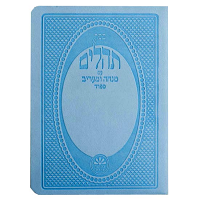 Tehillim With Mincha Maariv - Pocket Size Sefard Light Blue Soft Leatherette Hebrew Tehillim