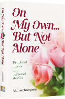 On My Own....But Not Alone By Ahava Ehrenpreis