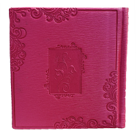 Complete Siddur - Small Square Album Size, Pink Hardcover Hebrew Siddur