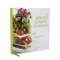 Aishes Chayil Cookbook