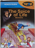 The Spice Of Life - Bereishis - Comics