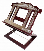 Wooden 2 Tone Book Stand 2 Positions with Silver plate