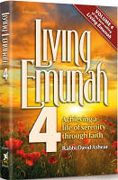 Living Emunah volume 4 Pocket Paperback By Rabbi David Ashear