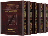 Sapirstein Edition Rashi - Full - Size - 5 Volume Slipcased Set