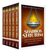 Shabbos Shiurim, 5 Volume Set Hardcover by Rabbi Mordechai Miller