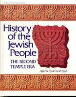History of the Jewish People: The Second Temple Era Volume 1 (Artscroll History Series-Hard Cover)