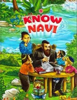 KNOW NAVI PART 6