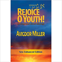 Rejoice O Youth! - New Enhanced Edition Hardcover by Rabbi Avigdor Miller