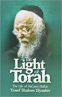 "The Light of Torah: (Rav Elyashiv zt""l )"