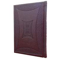 Tehillim - Medium Leatherette Hebrew Tehillim