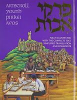 PIRKEI AVOS/YOUTH ED.  Complete 1 vol. (H/C)