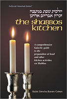 The SHABBOS KITCHEN  (Rabbi S.B. Cohen)