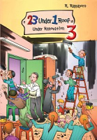 23 Under 1 Roof - Vol. 3: Under Renovation