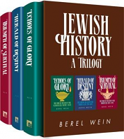 Jewish History A Trilogy Set by Rabbi Berel Wein