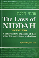 LAWS OF NIDDAH Volume 2 (Rabbi Forst-Hard cover)