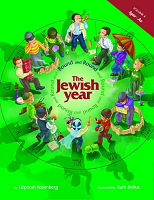 Round & Round the Jewish Year #4: Iyar-Av