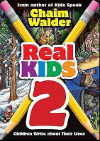 Real Kids, Vol. 2 (C. Walder)