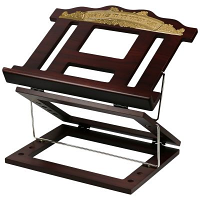 Wooden 2 Tone Book Stand 2 Position With Top Gold Plate 15x12