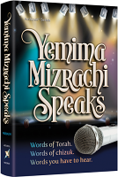 Yemima Mizrachi Speaks By Yemima Mizrachi