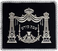"Challah Cover Velvet #178 ""Crown Collection"" Bar Mitzvah size Silver Emb."