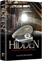 Hidden By Rochel Istrin RN