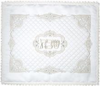 Quilted Challah Cover Medium Shabbos