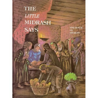 The Little Midrash Says Volume 2