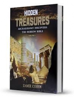 Hidden Treasures - Volume 1 By Rav Zamir Cohen