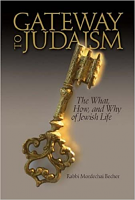 GATEWAY TO JUDAISM (Hardcover)