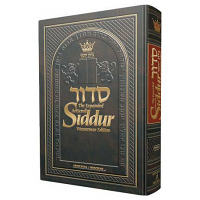 The NEW, Expanded Hebew English Siddur - Wasserman Edition - Ashkenaz - Pocket Size - Hard Cover