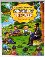 CHUMASH BAMIDBAR PARSHA OF THE WEEK