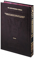 Schottenstein Ed Talmud - English Full Size [#47] - Sanhedrin Vol 1 (2a-42a)
