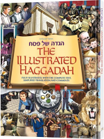 Illustrated Haggadah Paperback SALE ITEM