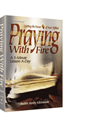Praying with Fire - Pocket Size [Pocket Size Hardcover] By Rabbi Heshy Kleinman