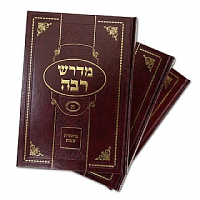 מדרש רבה Midrash Rabbah - 5 Volumes