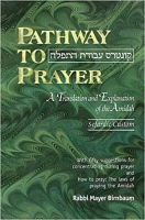 Pathway To Prayer, Sephardic, Weekday Hardcover by MANSOUR / BIRNBAUM