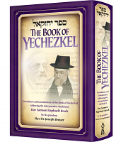 The Book of Yechezkel: Translation and Commentary by Rabbi Dr Joseph Breuer