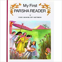 My First Parsha Reader Volume 2