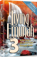 Living Emunah volume 3 Pocket Hardcover By Rabbi David Ashear